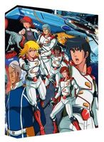 2086-Japanese-DVD-Pack