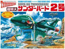 TB-Model-Kit-Japanese-two