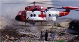 Medic Helicopter