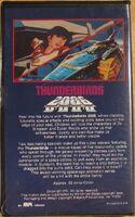 2086-MPI-VHS-Vol-1-back
