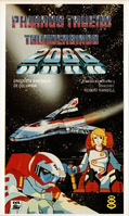 TB-Pajaros-Trueno-VHS-b