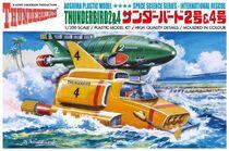 TB-Model-Kit-Japanese