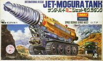 Komatsuzaki 17 large
