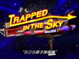 Trapped In The Sky (TCTB)