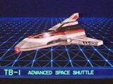 Thunderbird 1 (2086)
