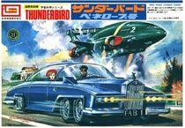 TB-Komatsuzaki-blue-Fab1