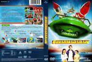 TB-2004-HUNGARY-DVD