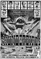 TBG-Advertisement