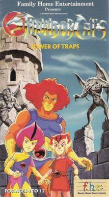 Tower of Traps VHS.jpg