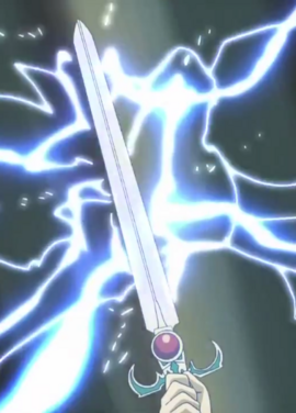 Lion-O Holding the Sword of Omens (2011 TV series).png