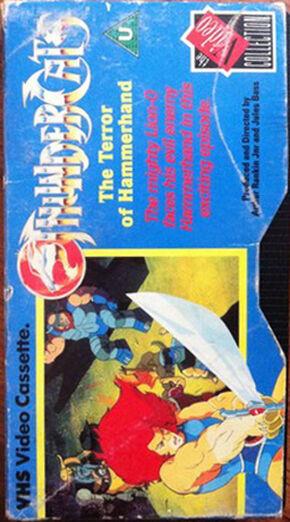 Terror of Hammerhand Blue Cover VHS UK.jpg