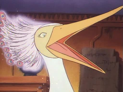 Arietta Bird