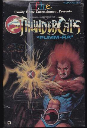 Pumm-Ra VHS Big Box.jpg