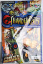 ThunderCats (Panini UK) - 001.p00