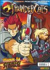 ThunderCats (Panini UK) - 004.jpg