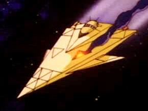 Alien Telepathic Spaceship.jpg