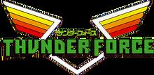 ThunderForce1Logo.png