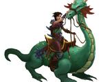 Dragonling (Mount)