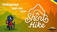A Short Hike - маленька інді гра з великим потенціалом Adamgryu та itch io Nich Ua