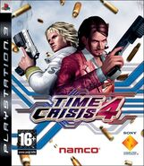 Time crisis 4 ps3-774815