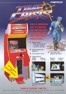 Time Crisis Arcade Flyer 2