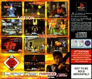 315124-time-crisis-playstation-other
