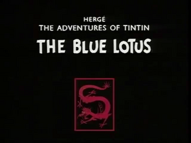 The Blue Lotus.png