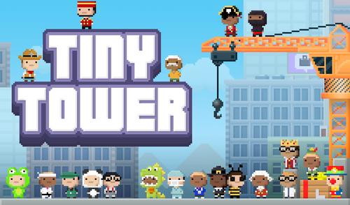 Tiny Tower Wiki