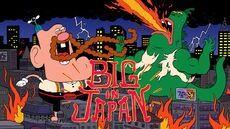 Grande en Japón-p.jpg