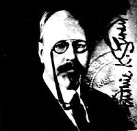 Frederic Kimber Seward