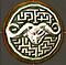 Labyrinthine Shield