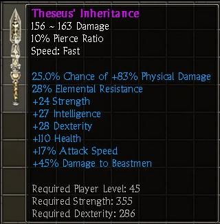 Tq-sword-l-theseus-inheritance.png