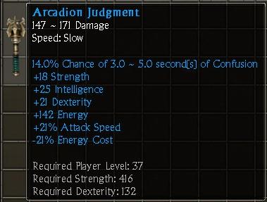 Arcadion Judgment