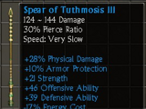 Spear of Tuthmosis III