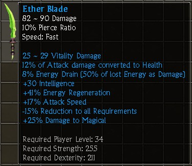 Ether Blade