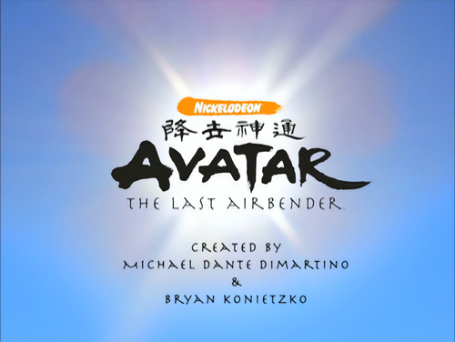 Avatar The Last Airbender.png
