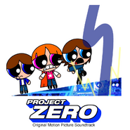 Project Zero (2000) Soundtrack cover
