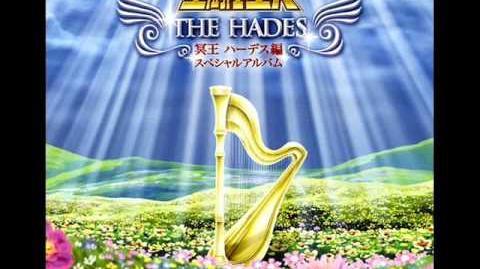 Saint Seiya Meiou Hades-Hen Special Album - Kami no en Del Regno