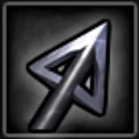 Arrow gear.png