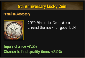 8th Anniversary Lucky Coin