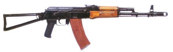 AKS74.jpg