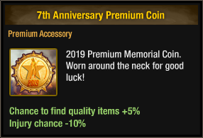 7th Anniversary Premium Coin.png