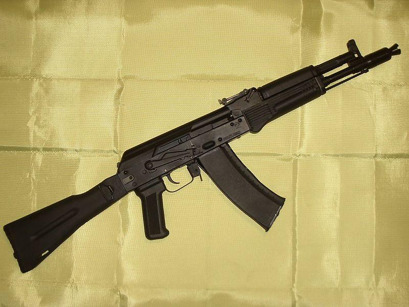 AK-105 Avtomat Kalashnikova.jpg