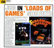 Computer & Video Games (UK) -165 August 1995