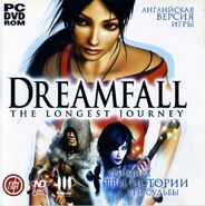 77480-dreamfall-the-longest-journey-windows-front-cover