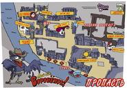 Карта Пропасти