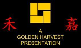 Golden harvest logo.jpg