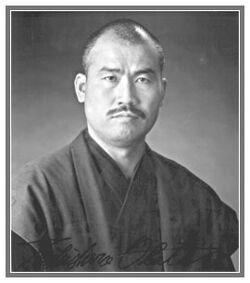 Obata portrait.jpg