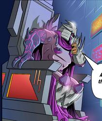 Super shredder alt