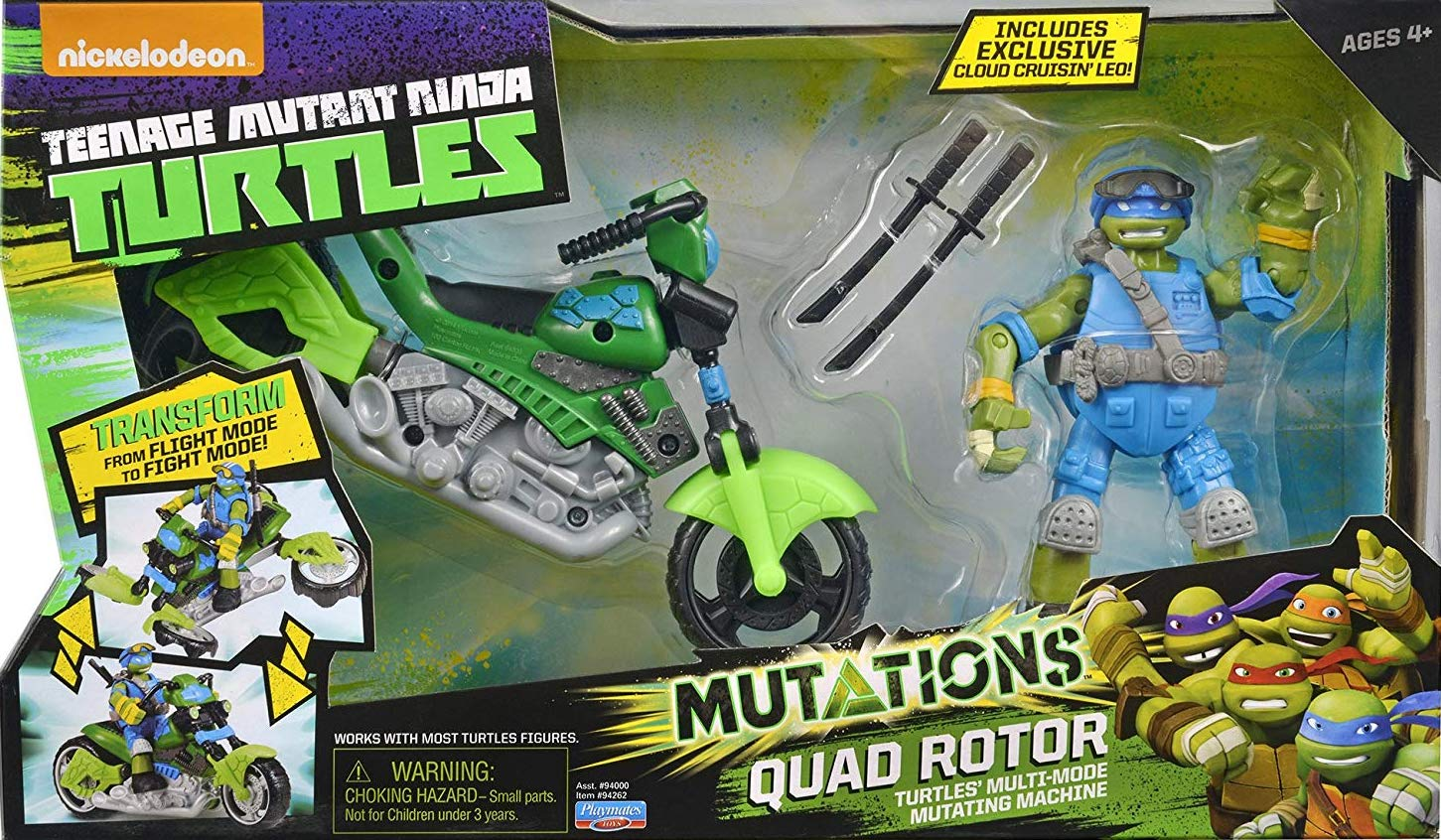 Quad Rotor (2015 toy)